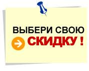 Приобрести ламинат Trendline (Трендлайн) в Минске по низкой цене со скидкой предлагает наш магазин. .